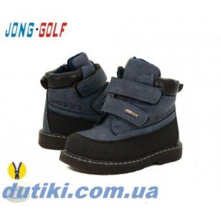 Ботинки для мальчиков Арт: А653-1