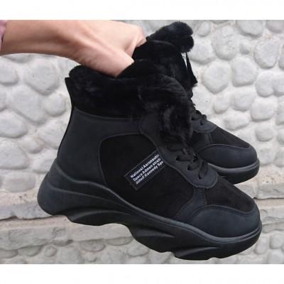 Зимние ботинки женские и подростковые Арт: 7200BA black