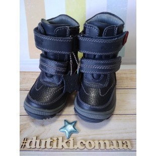 Зимние ботинки для мальчиков из натуральной кожи Арт: AC21412
