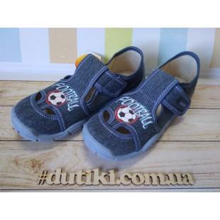 Текстильные сандалии-тапочки для мальчиков Adas grey