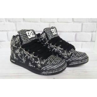 Стильные черные ботинки В016 black-white