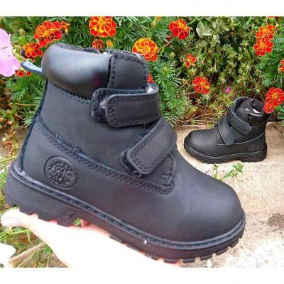 Зимние ботинки для мальчиков, 3631B black