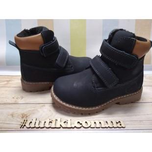 Зимние ботинки из натуральной кожи Арт: B1363-1 blue