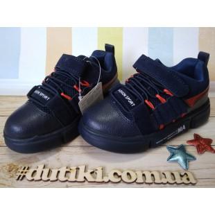 Стильные  кроссовки для мальчиков Арт.: B1889-1