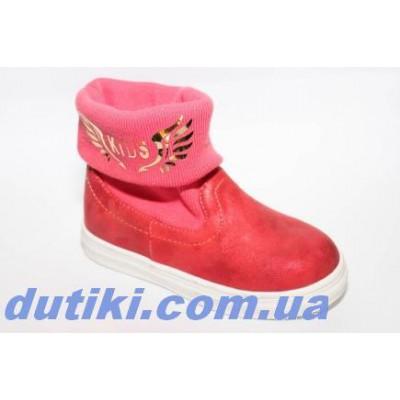 Ботинки для девочек B2553-10
