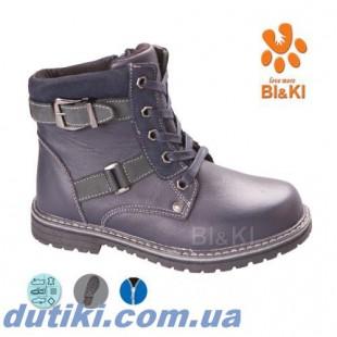 Ботинки для мальчиков-школьников Арт: 3954А