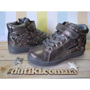 Ботинки для девочек в серебристой расцветке Арт: B5017H