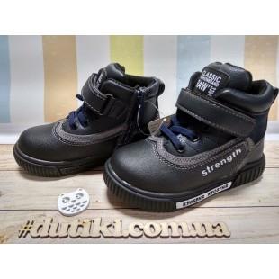 Ботинки для мальчиков с защитой от сбивания Арт: B669-1