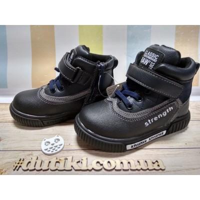 Ботинки для мальчиков, Jong Golf B669-1
