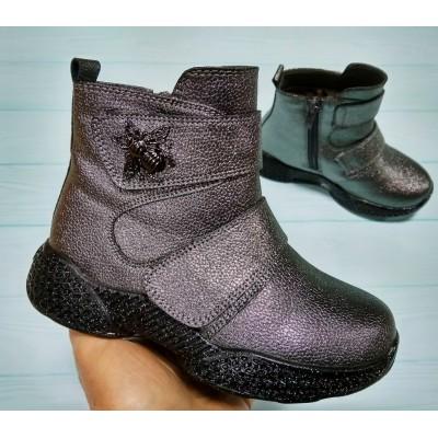 Ботинки для девочек, 3-5577B
