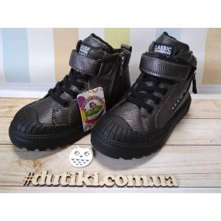 Ботинки для мальчиков с защитой от сбивания Арт: B786-2