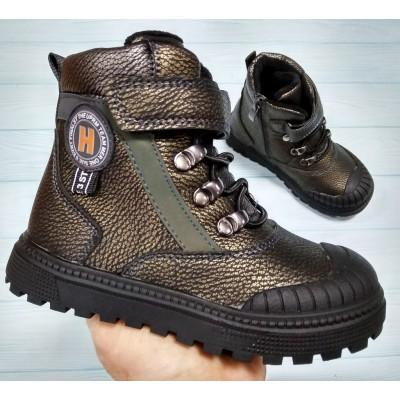 Ботинки для мальчиков, 3-8488B