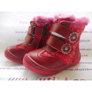 Зимние кожаные ботинки для девочек Арт: BC21-2  - последняя пара