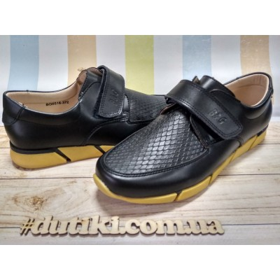 Туфли для мальчиков, BG0316-372