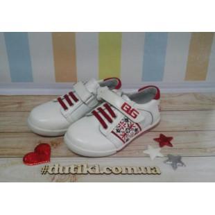 Кожаные кроссовки для мальчиков и девочек Арт.: BG1715-02