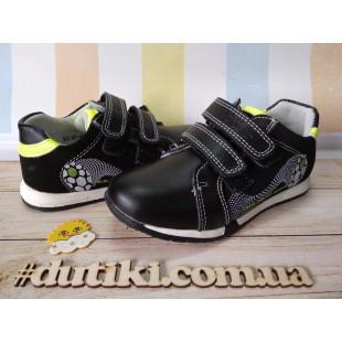 Кожаные кроссовки для мальчиков Арт: BG180-420