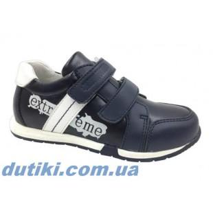 Кожаные кроссовки для мальчиков Арт BG180-422
