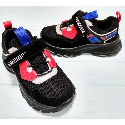 Кроссовки черные для мальчиков, 2553BG black