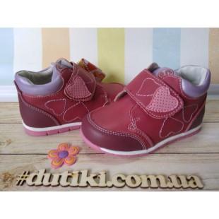 Полуботинки-туфли для девочек Арт: BST-0151
