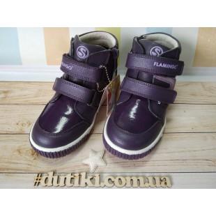 Ботинки для девочек Арт: BST-0548