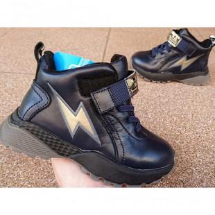 Кожаные ботинки для мальчиков Арт: 2181TB blue