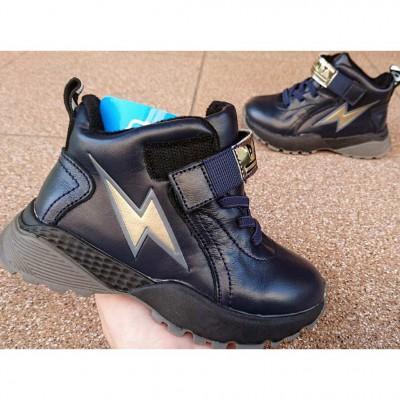 Кожаные ботинки кроссовки для мальчиков, 2181TB blue