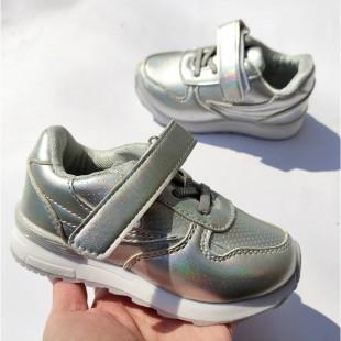 Сріблясті кросівки для дівчаток Арт: 2-0682H
