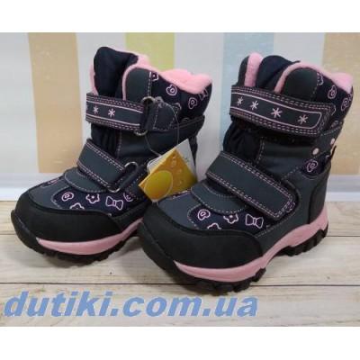 Зимние термо ботинки, TOM.M 3658В