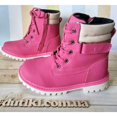 Зимние ботинки, C014-5