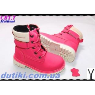 Зимние ботинки для девочек из натуральной кожи Арт:C014-5
