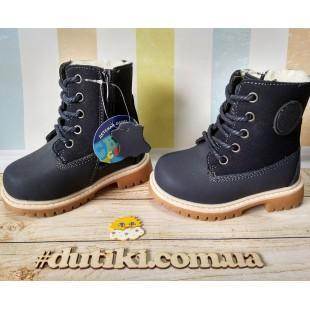 Зимние ботинки из натуральной кожи СВТ.Т Арт:C019-2
