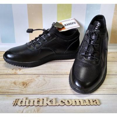 Туфли кожаные черные для мальчиков, 3571C black