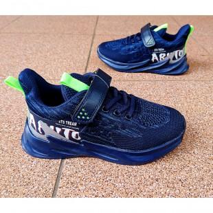 Легкие текстильные кроссовки для мальчиков Арт: C5191-1 navy