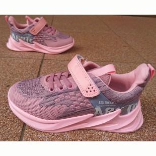 Легкие текстильные кроссовки для девочек Арт: C5191-8