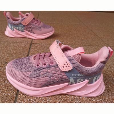 Легкие дышащие кроссовки для девочек C5191-8