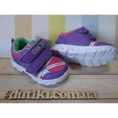 Кроссовки для девочек дышащие, C70 fiolet