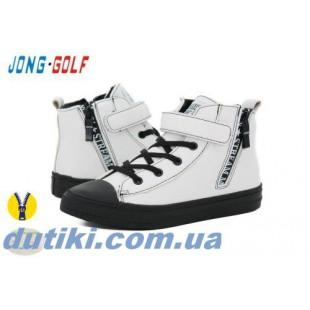 Ботинки-кеды для девочек Арт: CS612-7