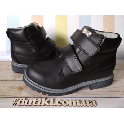 Зимние кожаные ботинки, Flamingo DC3314