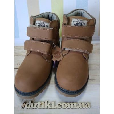 Зимние ботинки для мальчиков, DC3315