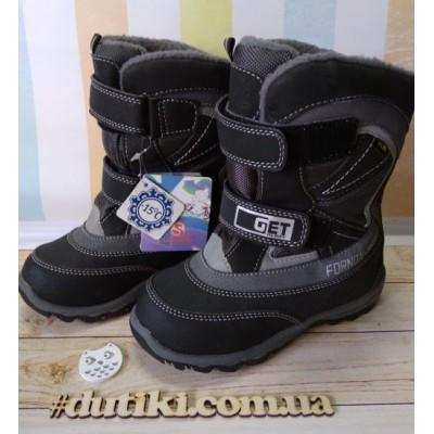 Зимние термо ботинки, DC 4510