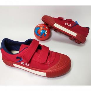Кеди з шипами для хлопчиків Арт: 232E red