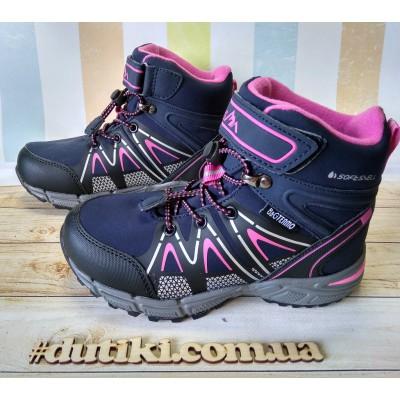 Зимние термо ботинки, B&G EVS186-233