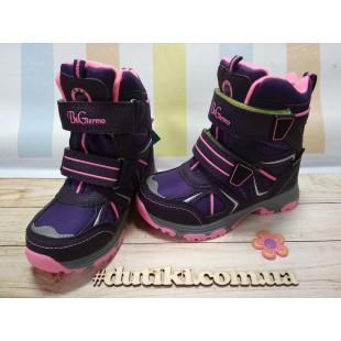 Зимние термо ботинки для девочек мембрана+ штом+термо стелька Арт: EVS196-105