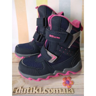 Зимние термо ботинки для девочек мембрана+ штом+термо стелька Арт: EVS196-110