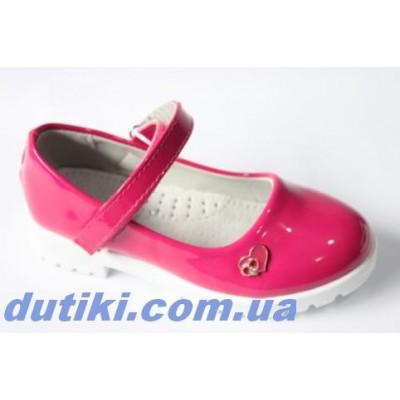 Туфли для девочек - лаковые туфельки