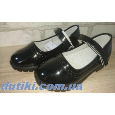 Туфли для девочек 667-1