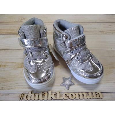 Кроссовки-ботинки для девочек F81-3