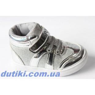 Красивые высокие кроссовки для девочек Арт: F81-3