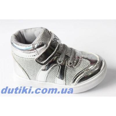 Кроссовки-ботинки для девочек