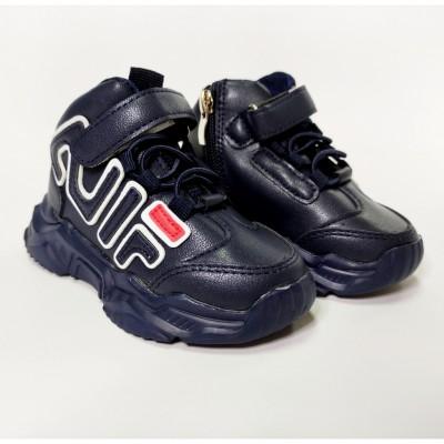 Хайтопи кросівки для хлопчиків, 1-3592H